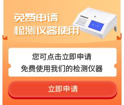 通源免費申請.png
